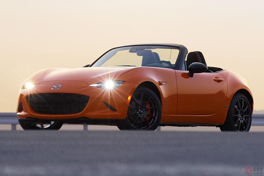 マツダ「ロードスター」30周年記念車は鮮やかなオレンジ 日本も含め世界3000台限定販売