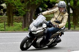 150クラスのスクーターにはどんな魅力が? 実走テストで得られた結論は「標準化」への希望だった