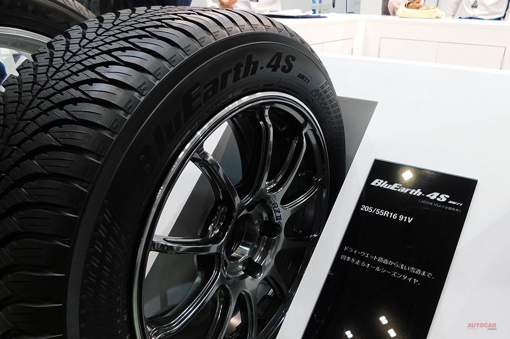 横浜ゴム オールシーズンタイヤ、ブルーアース4S AW21本格販売 1月~ 東京モーターショー