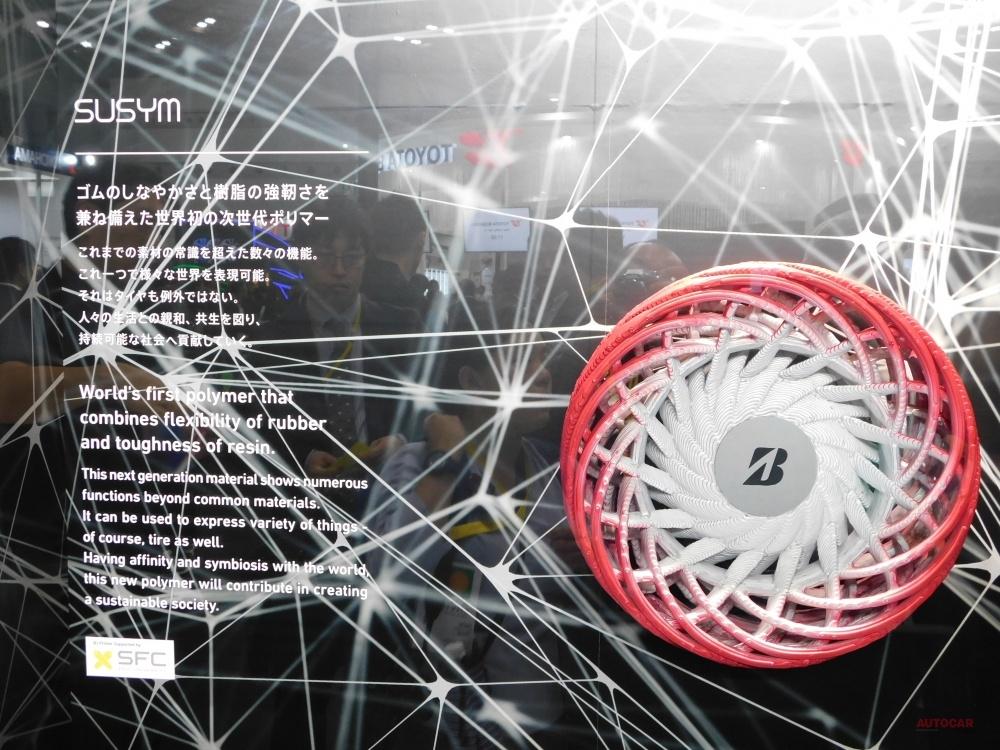 ブリヂストン 世界初、ゴム/樹脂を分子レベルで結合「サシム」 東京モーターショー