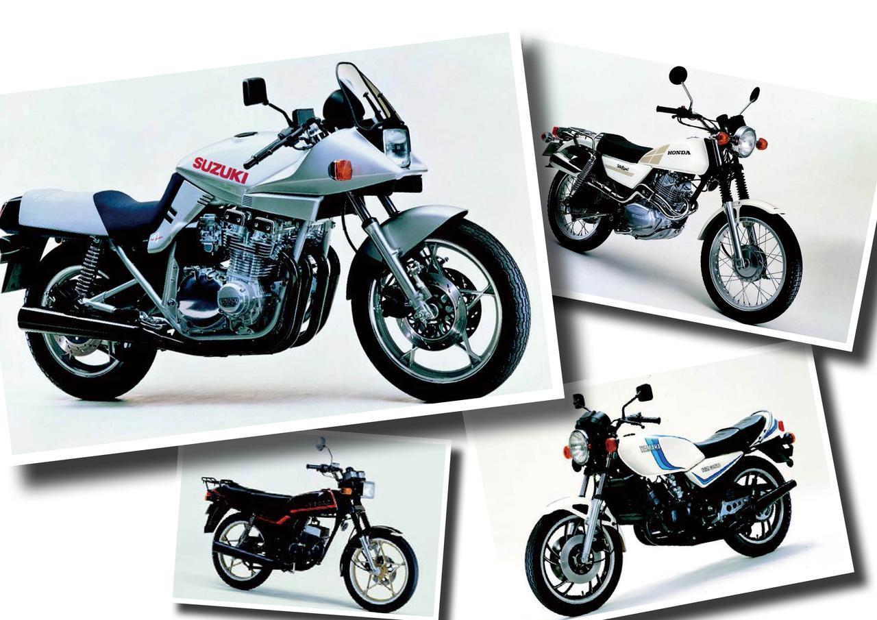 ついにKATANAやRZ250などの不動の名車も登場!【日本バイク100年史 Vol.023】(1981-0982年)<Webアルバム>