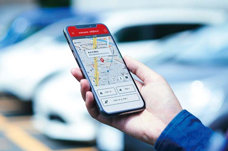 ホンダ、新型フィット発売。通信サービス初採用で緊急サポートやリモート操作が可能に
