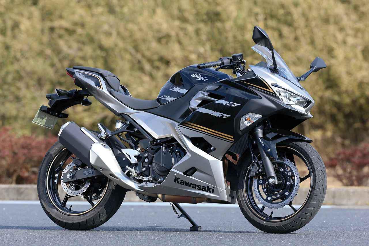 【250ccスポーツバイク比較検証】Ninja ZX-25R・CBR250RR・YZF-R25・Ninja250・GSX250R〈スタイリング編〉