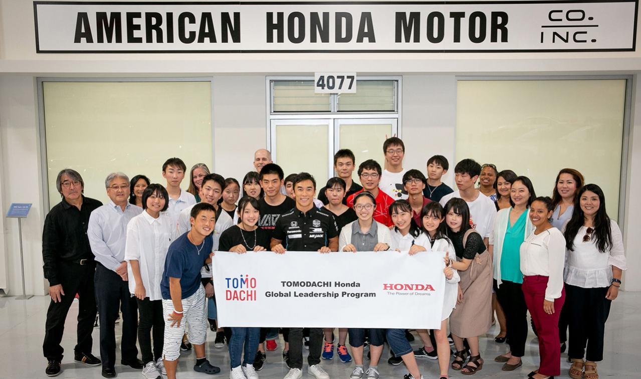 TOMODACHIイニシアチブとホンダが「TOMODACHI Hondaグローバル・リーダーシップ・プログラム」の参加者募集を開始