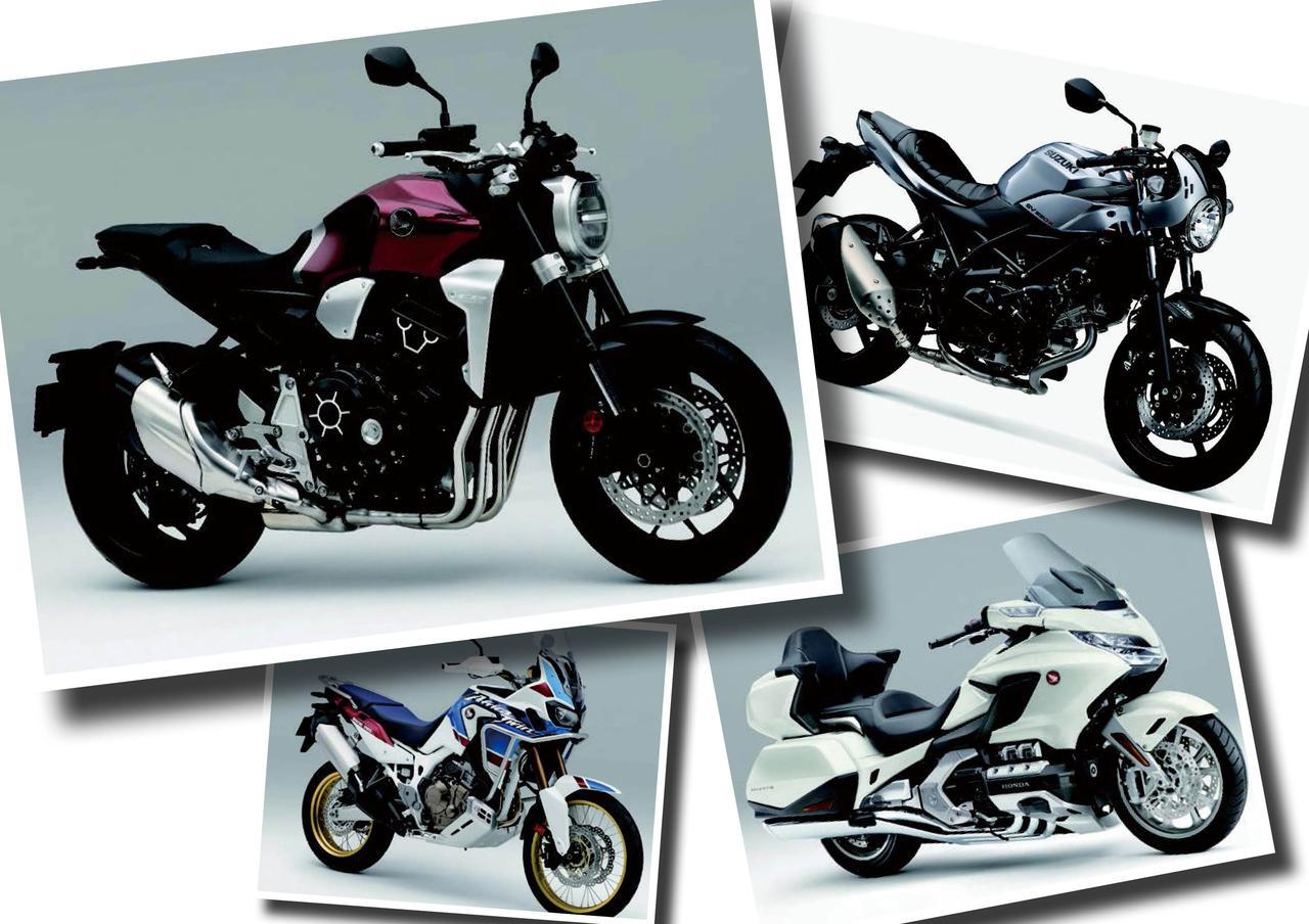 ホンダ次世代CBシリーズの雄「CB1000R」やカフェレーサー風にイメージチェンジしたスズキ「SV650X」が登場!【日本バイク100年史 Vol.137】(2018年)<Webアルバム>