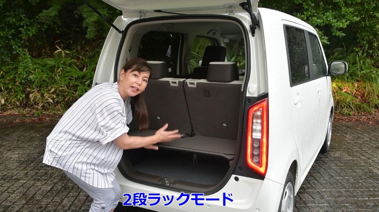 【動画】竹岡 圭のクルマdeムービー「ホンダN-WGN」(2019年9月放映)