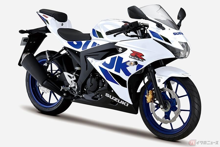 スズキ「GSX-R125 ABS」がマイナーチェンジ フルカウル軽量スリムな原付二種スポーツは2020年2月27日より発売