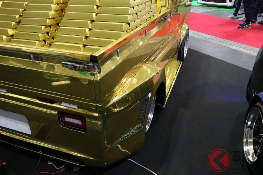 超ド級な軽トラ現る! 黄金色からデコトラまで!? 最新の軽トラカスタム事情