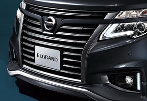 【エルグランド エクリプスクロス タント!】 人気ミニバン&SUVから続々!! 晩冬の特別仕様車 改良車情報