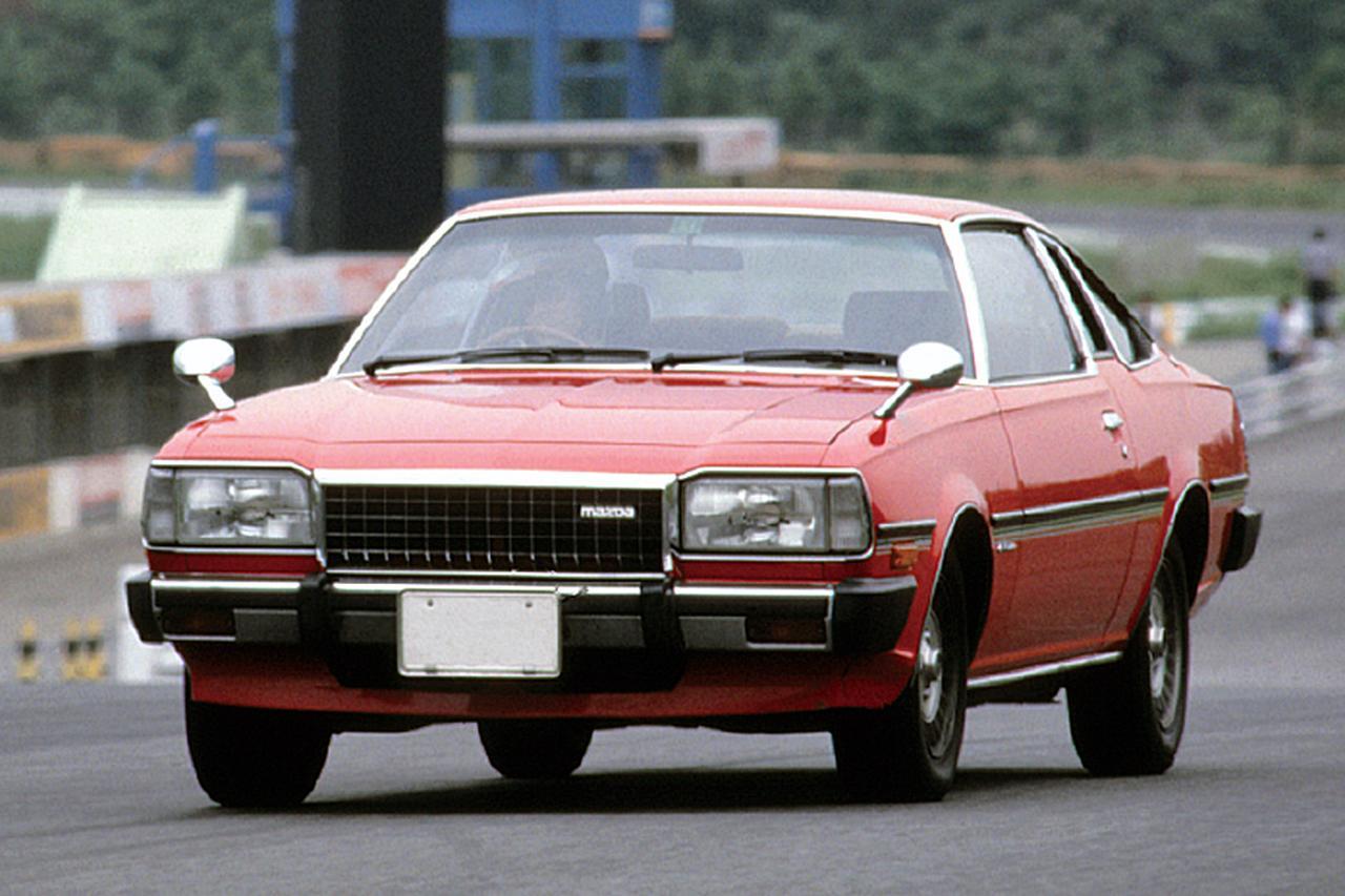 【昭和の名車 57】マツダ コスモ APリミテッド:昭和50年(1975年)