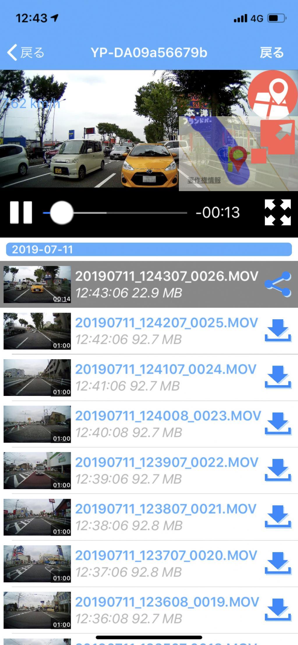 後方撮影用に最適化されたリヤ専用ドラレコをインプレッション