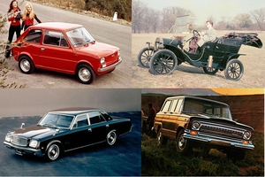 長寿車ランキング 世代交代なしに10年以上続いたモデルとは 前編