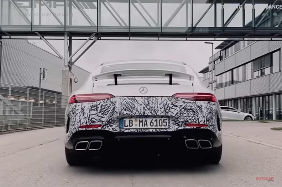 【800ps超え】メルセデスAMG GT 73 4ドア・プラグインハイブリッド 2020年に登場