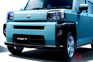 新型軽SUV「タフト」、ライバルはランクルやロードスター!? 爆売れ予感させるワケとは