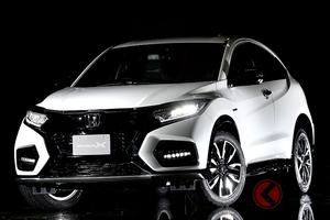 走り系のホンダ「ヴェゼル」が登場! コンプリートカー「Modulo X」2019年内に発売へ