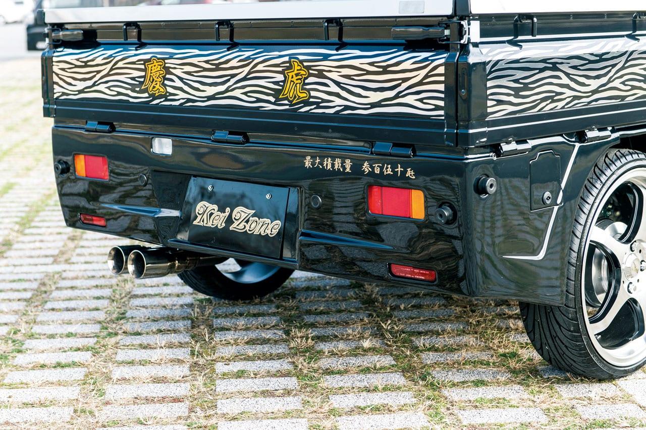 実用性を損なうことなく内外装のカスタム&ドレスアップを楽しめる! 働く軽トラたちの味方 Kei Zone ダイハツ ハイゼット・スズキ キャリイ・ホンダ アクティ