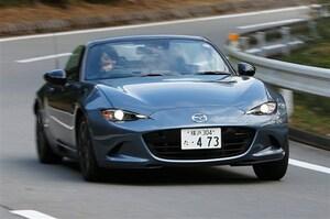 ロードスターの新たなモデル「RS」に試乗。走りはどう磨かれた?