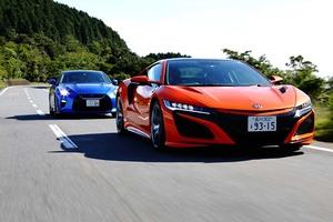 【比較試乗】「ホンダ NSX vs マツダ ロードスターRF vs ニッサン GT-R vs トヨタ GRスープラ」世界に挑戦する日本の絶対的エースを決す!