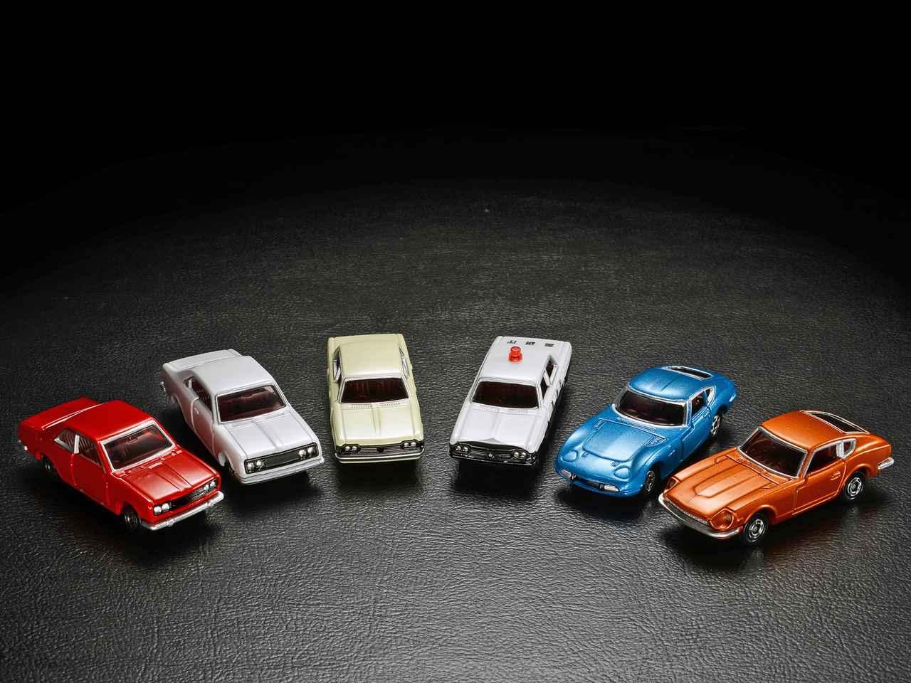 【東京モーターショー】トミカ50周年記念コレクションを会場で先行展示。開催記念のトミカも発売