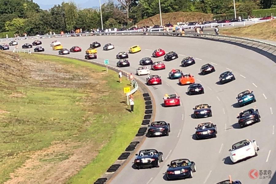 歴代ロードスターファンが集結して2000台超え!? マツダ「ロードスター30周年ミーティング」はどんなイベントだった?