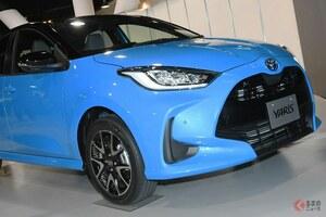 トヨタ新型「ヤリス」公開! しかし北米で2020年モデルがすでに発表済だった!? 2台の違いは