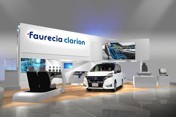 【東京モーターショー2019】フォルシア クラリオン 未来のコックピット技術を出展
