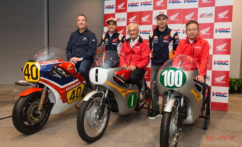 ホンダ世界選手権参戦60周年記念! 日本GP直前にレジェンドライダーがトークショーを開催