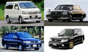 自動車史を大きく変える平成最大の衝撃作も! 「平成9年生まれ」の国産車7選