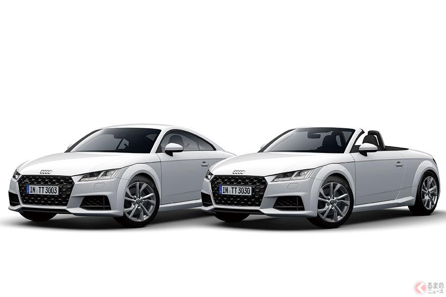 アウディ「TTシリーズ」よりスポーティに変更 エンジン性能強化も