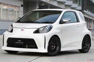 志が高かったトヨタ「iQ」も残念な結果に 評価されたけど売れなかったクルマ5選