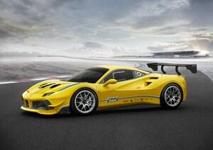 フェラーリ、488チャレンジを発表