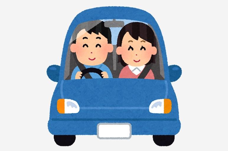 今日から試せる妄想運転術で安全かつスムーズなドライビングを体得する