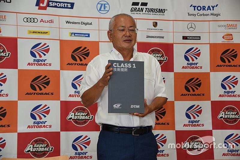 DTMとのジョイントイベント、10月にドイツ、最終戦もてぎ後に日本で開催へ。今後拡大の兆しも スーパーGTニュース