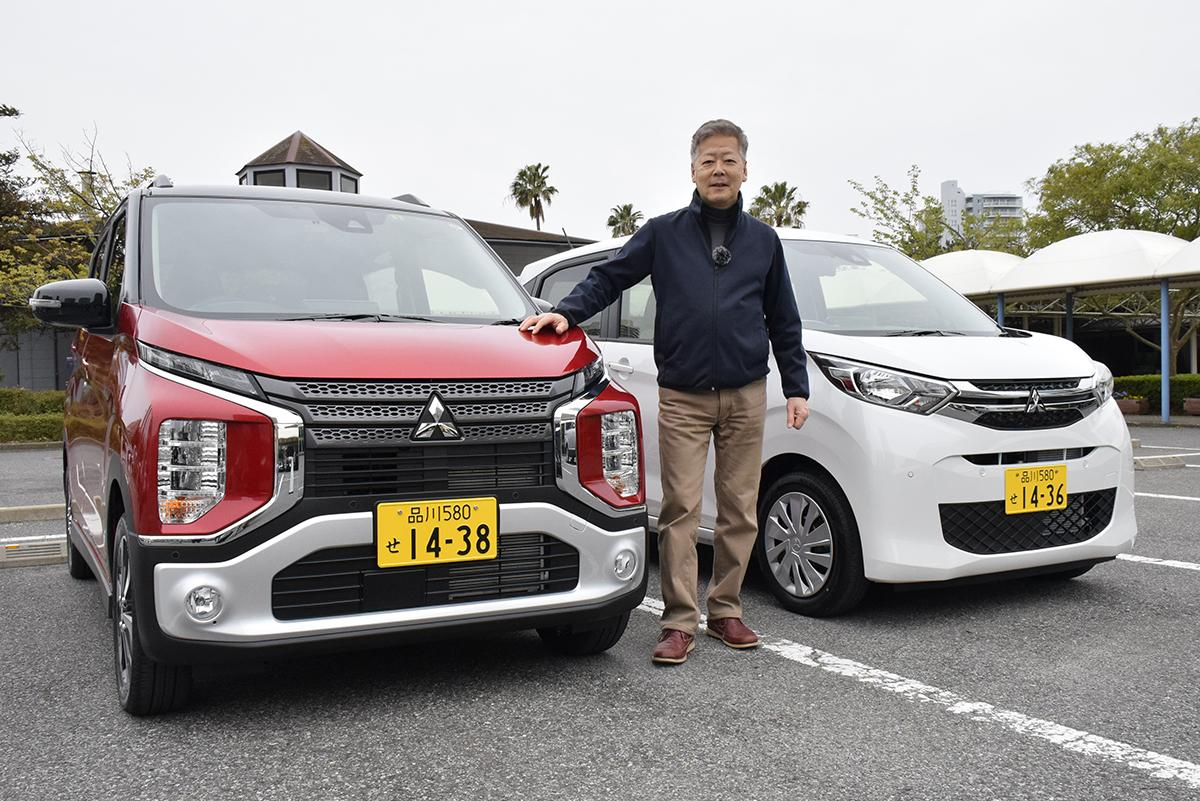 【ムービー】中谷明彦さんが試乗! 話題の新型三菱eK X&eKワゴン一般道インプレッション