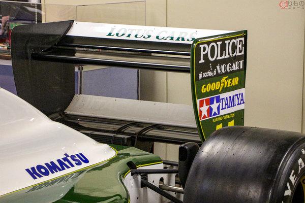 回れ回れ、いすゞのF1エンジン! 実際にサーキットを走った幻の「ロータス102C」とは