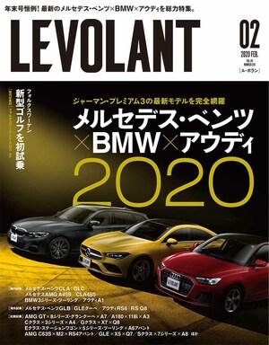 ル・ボラン2月号、12月25日発売!!