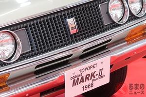 さよならマークX! 日本中のサラリーマンが憧れた名車が生産終了へ