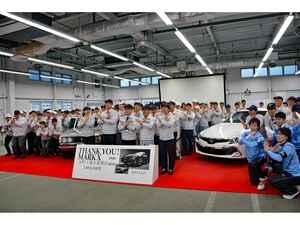 """""""さらば、マークX!""""、トヨタ元町工場で生産終了イベントを開催"""