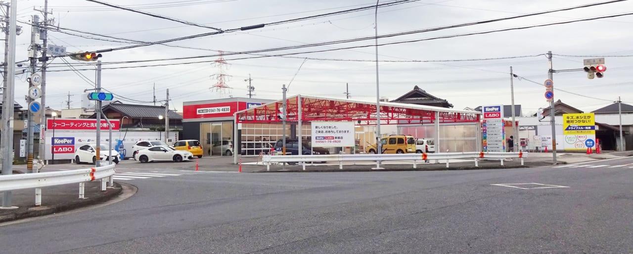 気になる汚れはここを頼る! 洗車のプロ「キーパーラボ東郷店(愛知県東郷町)」がリニューアルオープン