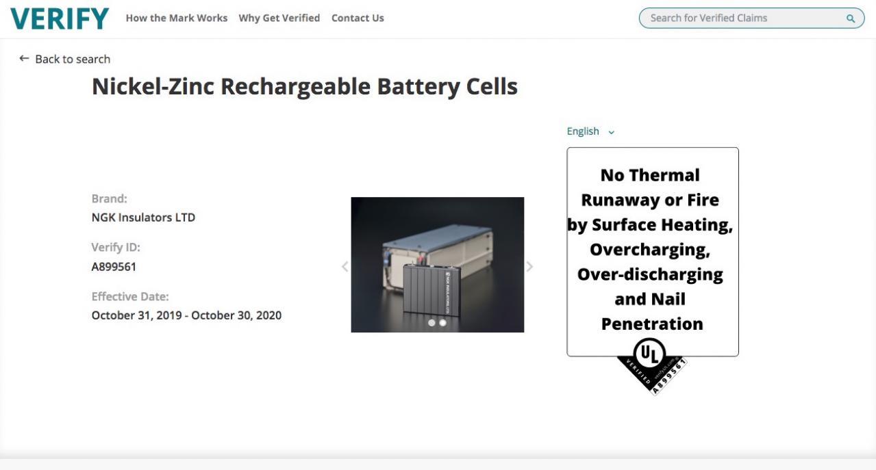 UL 9540Aに基づく国内での試験実施と検証により、日本ガイシ製ニッケル亜鉛二次電池セルの性能を実証