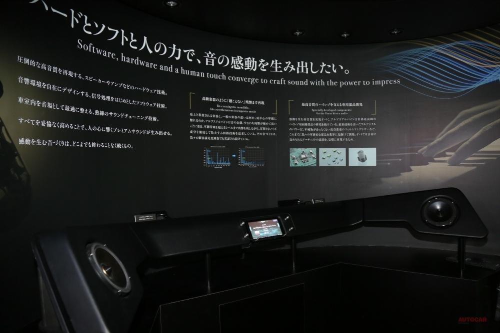 ハイレゾ対応ビッグX アルパインの大画面カーナビ 東京モーターショー2019