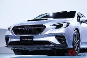 スバル新型「レヴォーグ」は新開発1.8Lターボで発進! 過給器付きダウンサイジングエンジン搭載車3選