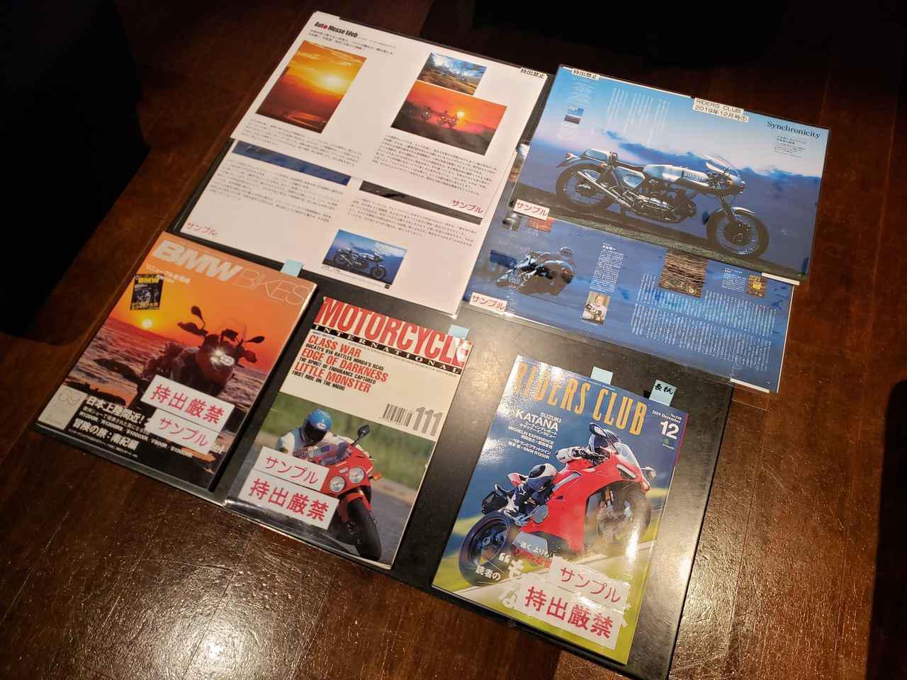 大谷耕一写真展「Synchronicity -光とバイクが融合する瞬間-」が、キヤノンギャラリー銀座にて開催中!11月6日(水)まで。