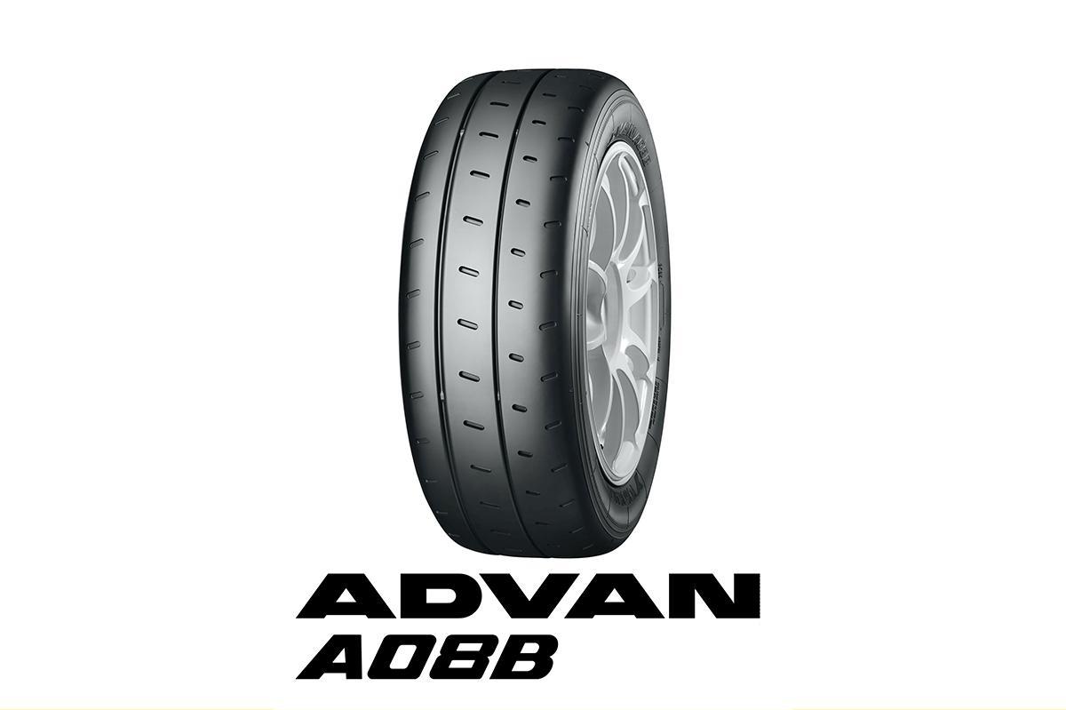 横浜ゴムのサーキット向けストリートラジアルタイヤ「ADVAN A08B」に5サイズを追加