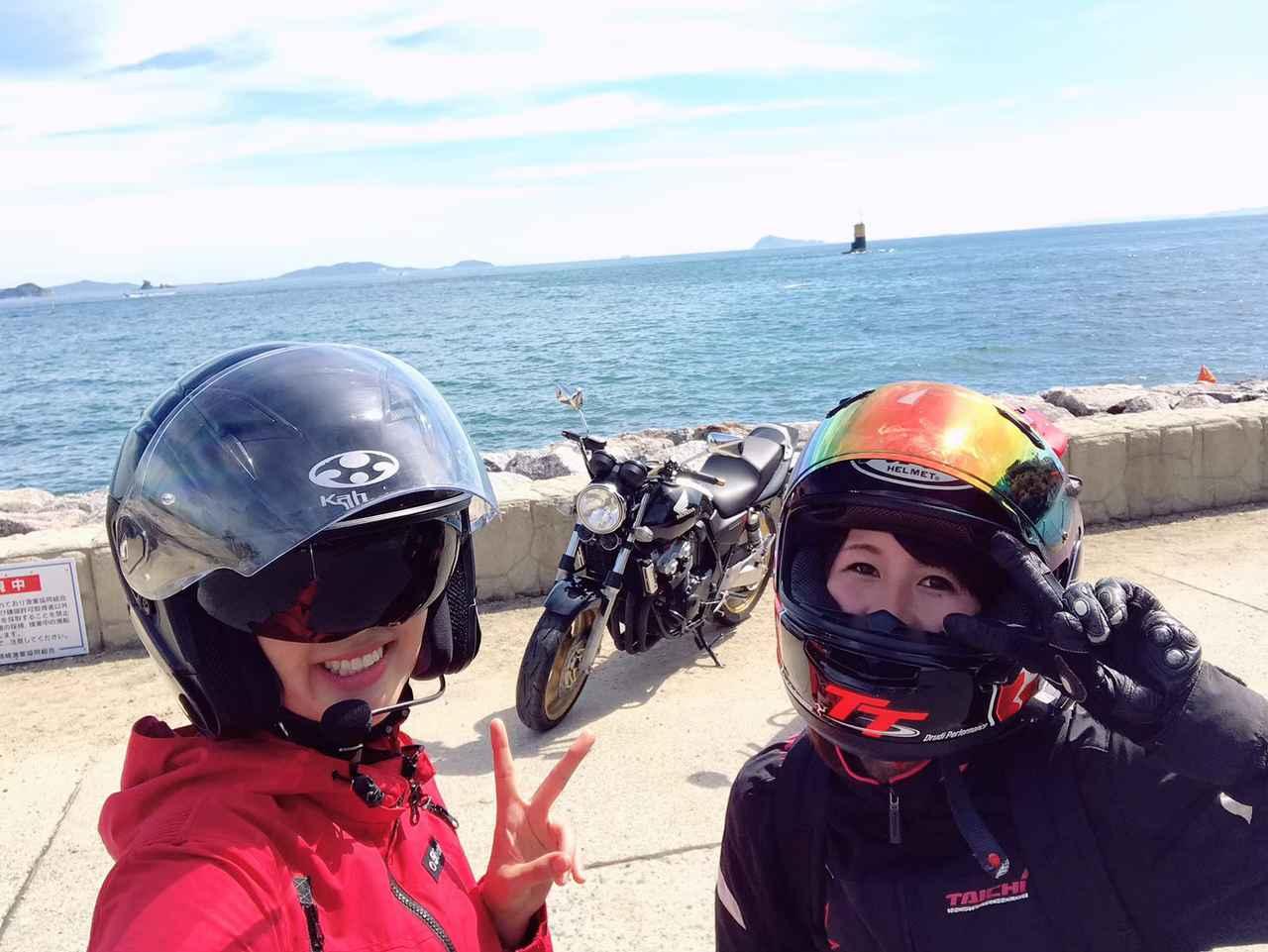 [女子部のふたツー]オートバイ女子部・東海組☆知多半島ツーリング(モリメグ 編)with 梅本まどか