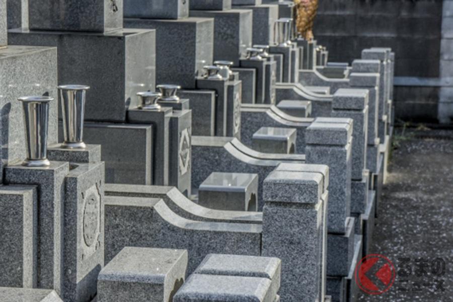 クルマの持ち主が亡くなったらどうする? 遺族が取るべき行動とは?