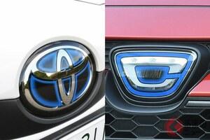 なぜトヨタのエンブレムは統一しない? ヤリスとカローラなど車種別で異なる理由とは