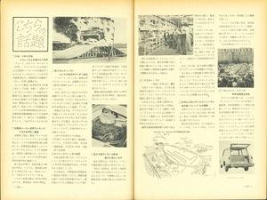 1963年、トヨタの生産台数ランキングはまだ13位だった。1位はどこ?【東京オリンピック1964年特集Vol.19 その1】