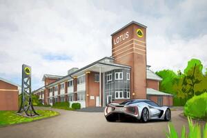 ロータス、先端技術センターを新設。産学連携で新技術開発を促進