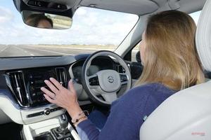 自動運転支援技術 「自動」が危険な誤解の要因に ザッチャム研究所が指摘